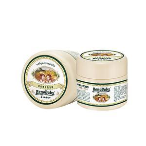 Private Label brand Skin Care Product Moisturizing organic baby diaper rash cream frost cream