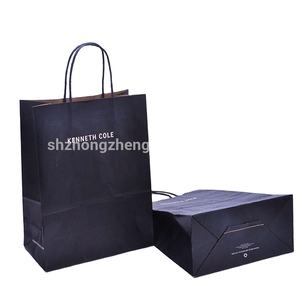 Make Up Paper Gift Wrap Bag Luxury Shopping Bag Can Support Custom Printing Logo For Cosmetics