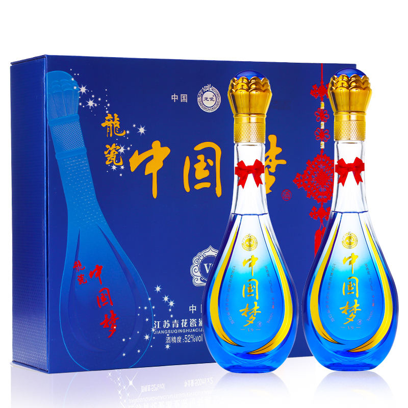 Chinese Hot-Selling Products Food 52 Degrees Wine Liquors