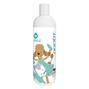 Best New Hot Innovative High Quality Product - Pet Urine Stain & Odor Remover
