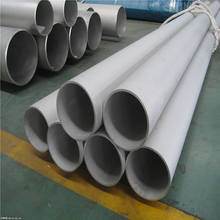 double wall 316 stainless steel pipe