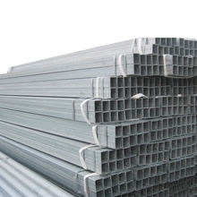 GALVANIZED MILD SQUARE IRON STRUCTURAL SECTION STEEL PROFILES