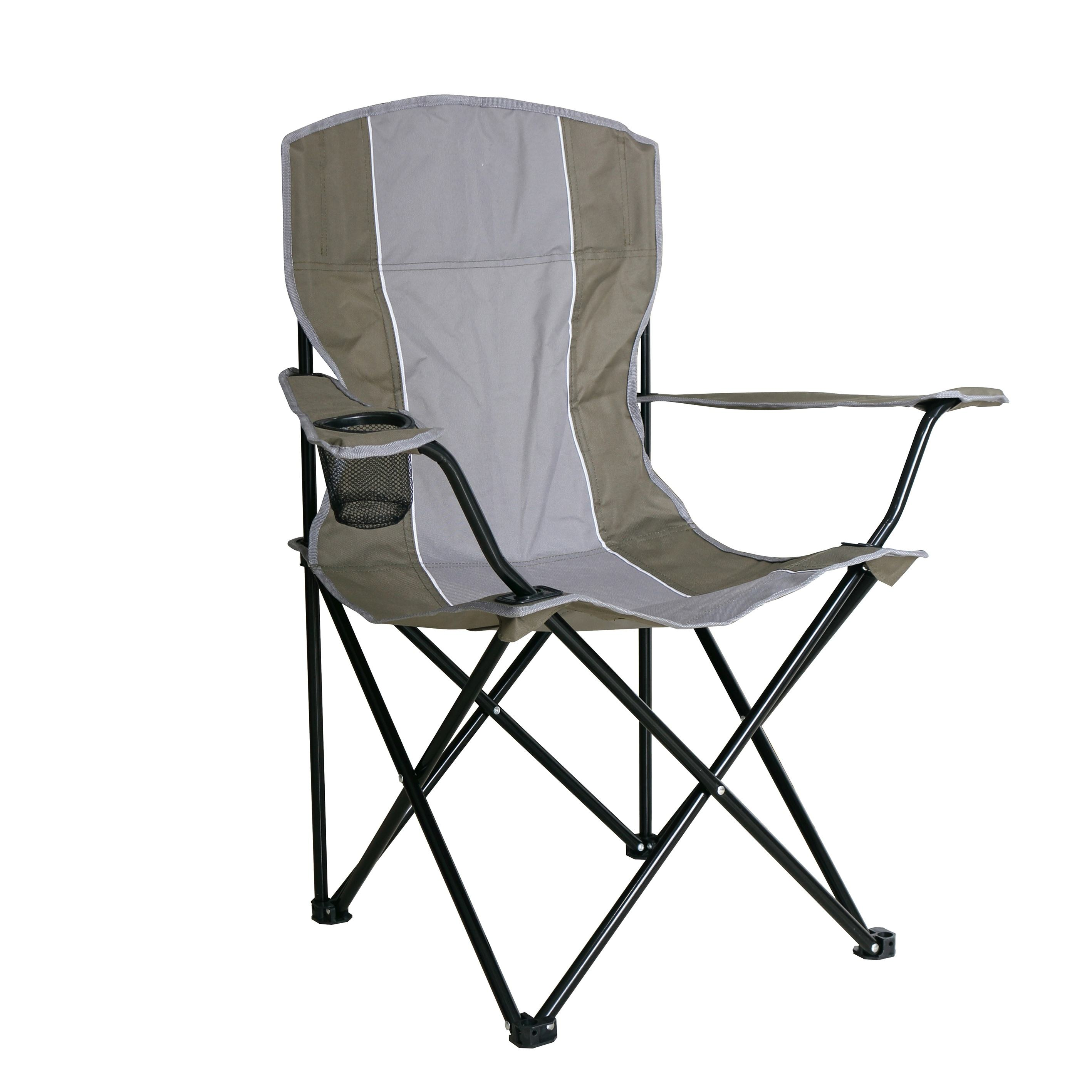 Comfortable Beach Folding Picnic Camping Tailgate Chair With Cup Holder
