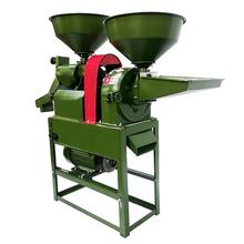 Home use automatic millet paddy wheat flour mini maize combined rice mill machine