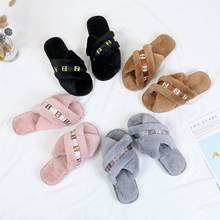 Slippers Female autumn/winter new fashion home indoor non-slip flat bottom wear cross slippers