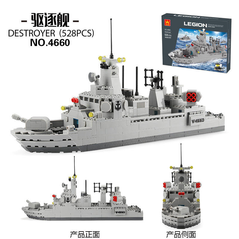 China Manufactured Educational Montessori Toy Building Blocks Battleship Assembled Military Legos DIY Toys