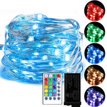 30M 300Led 16Color  220V Copper Led RGB String Light With Remote
