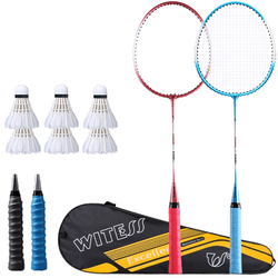 Badminton racket single and double rackets authentic adult men's and women's offensive durable children's primary school s