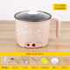 China Pot Made In China Newest Design Top Quality Multi Cooking Electric Pot