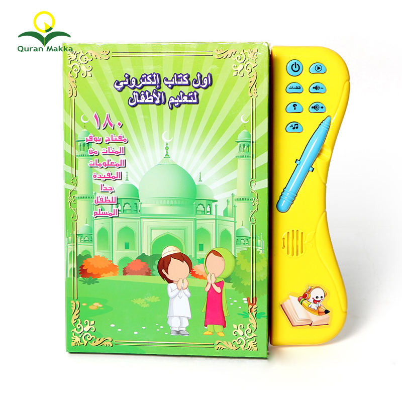 Factory Wholesale Arabic Early Childhood Education Sound Book for Children with Touch Reading Pen