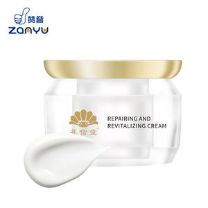 Hot Sale Skin Care beauty Facial Cream Fashion Beauty Oil Control Hydrating Face Cream