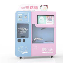 Factory direct sell 2019 new model full automatic Floss Flower Vending machine Automatic cotton candy making machine