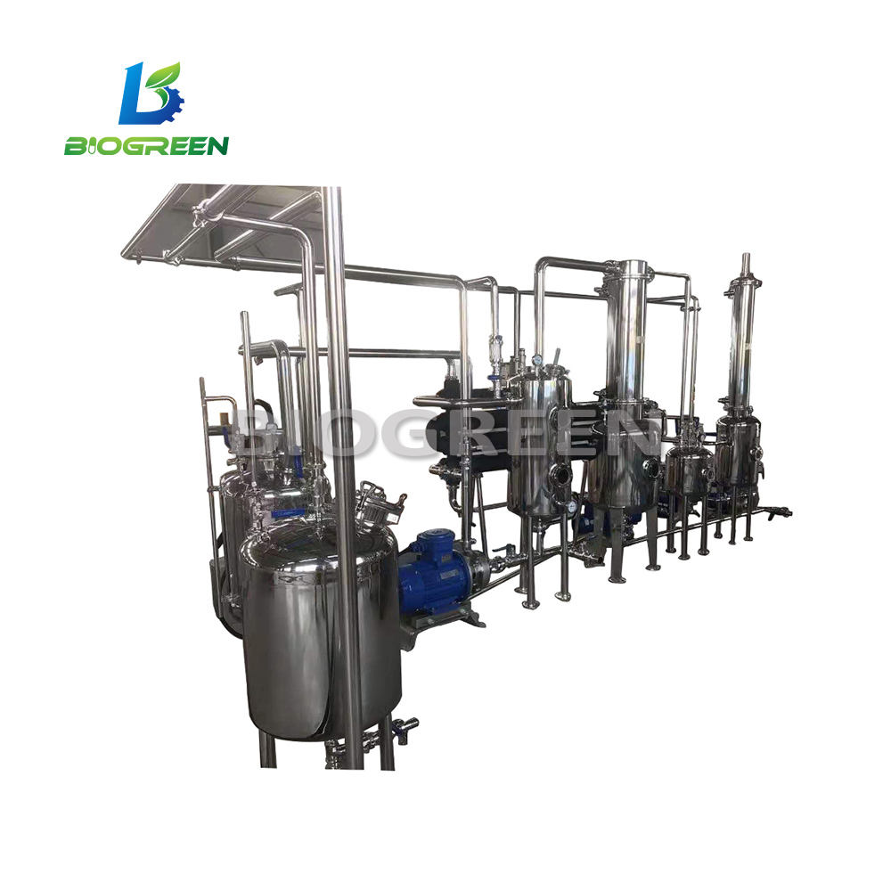 200L Multifunction extraction tank herbal etractor production line