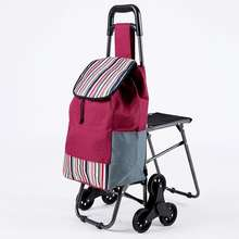 Hot sell multifunctional portable fold up shopping cart