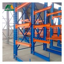 Selective Heavy Duty Steel cantilever rack roll-formed type