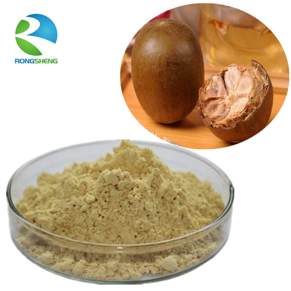 free samples pure natural bulk organic monk fruit extract