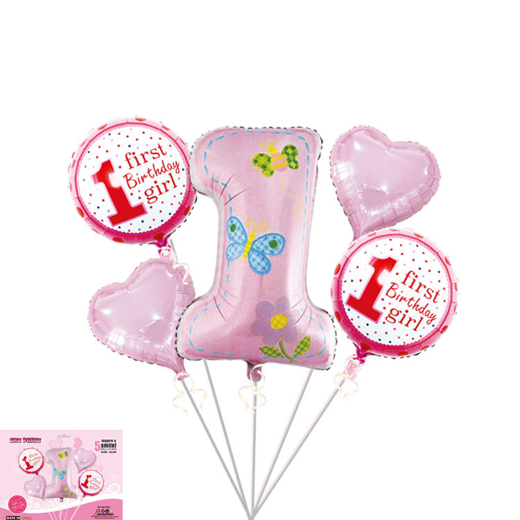 5pc 1st baby shower birthday retail packing balloon Bouquet Set