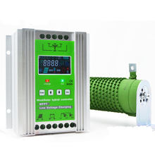 50a hybrid wind/solar charge controller mppt wind and solar charge controller 1000w with lcd color screen