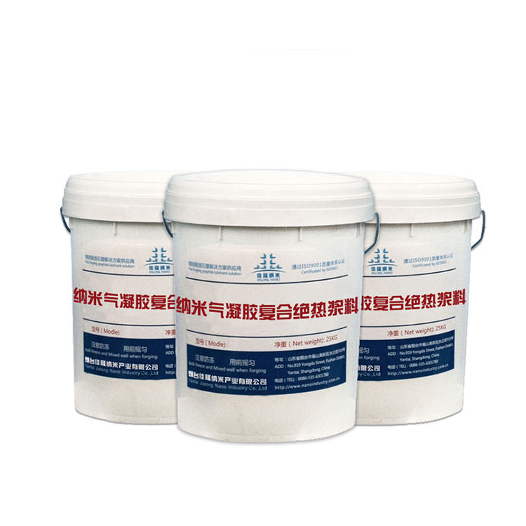 Manufacture High Aerogel Heat Insulating Coating Ral Ceramic Paint