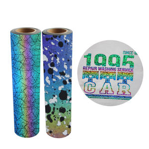 Qingyi wholesale multicolour rainbow pattern reflective printing film heat transfer vinyl for clothing