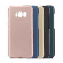 Quicksand full cover pc case for Samsung galaxy S8 plus