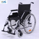 Good quality Wholesale high cheap wheelchair Cerebral Palsy Adult Aluminum wheelchair Price