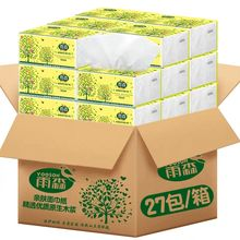 FSC facial tissue, virgin wood pulp, 3 ply toilet paper rolls