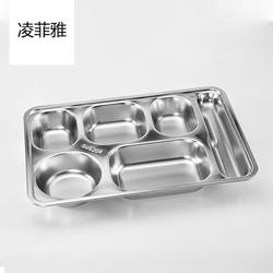 304 Stainless Steel Dinner Plate Divided Dish Plate  concise style Lunch Canteen Tray With Compartments