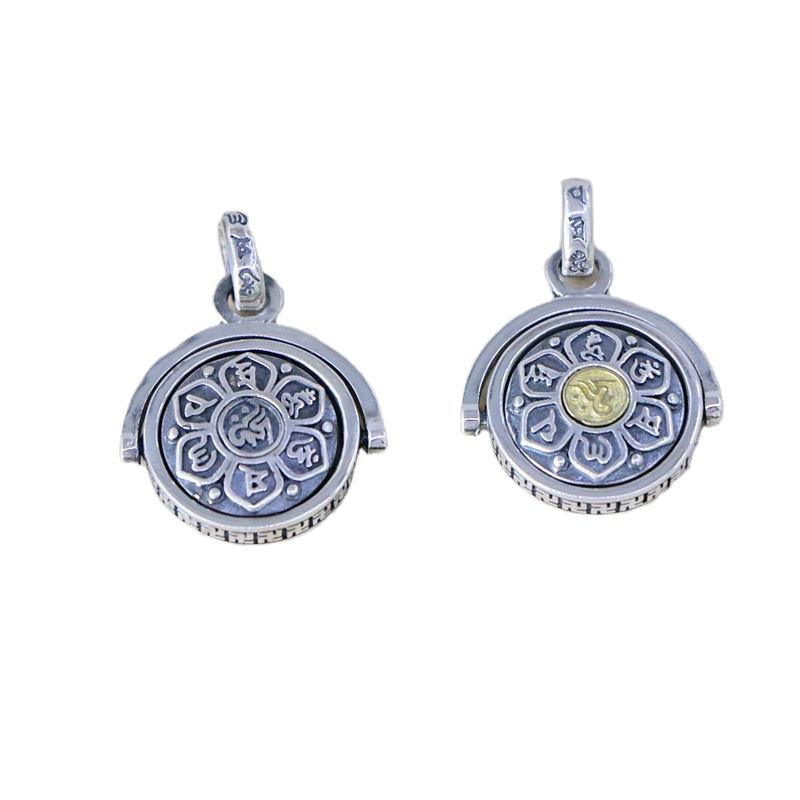 Taiyin antique nine palaces and eight trigrams PendantS925 Sterling Silver six character mantra necklace with rotatable Pendant