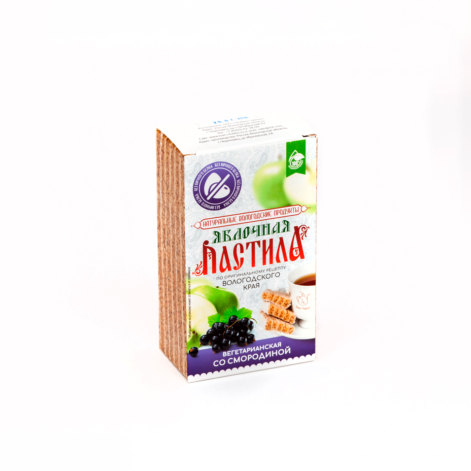 Russian traditional sweets fruit paste, marshmallow alike