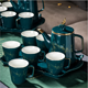 Tea Tray Coffee Set With Tray Modern Luxury Aquamarine Color Tea Sets With Teapot Coffee Mugs Sets / Home Goods Tea Set With Tray