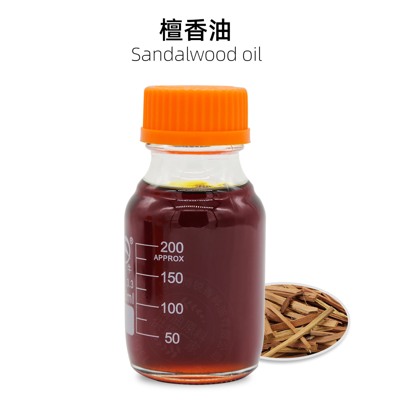 Borui bulk supply organic sandalwood oil 100% pure natural perfume sandal wood essential oil