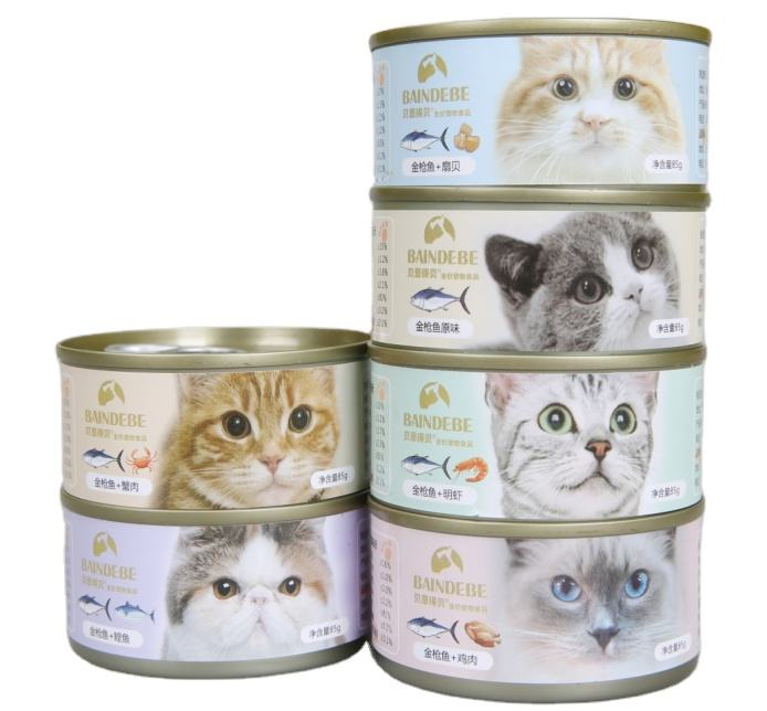 Canned cat food of six flavors