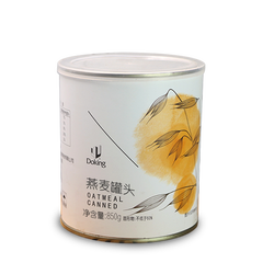 Hot selling and high quality instant healthy oat grain canned food/Oatmeal canned food