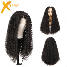 "X-TRESS Cheap Synthetic Hair Curly Wig With Middle Part 4""x1cm Lace Frontal Hair Wigs For Black Women Natural Looking Hair Wigs"