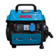 FIXTEC Power Tools 4.2L 63.6CC 650W Portable Small Gasoline Generator