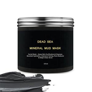 natural and organic deep skin care cosmetic facial clay mask private label facial dead sea mud black mask