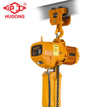 220v 380v 440V 3t  2t 1t 5t 6m 5m 10m HSY electric chain hoist electric cable crane