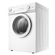 electric 7kg clothes dryer tumble  machine Professional  factory