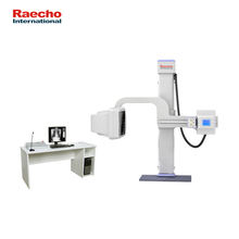 RLX8200 Professional High Frequency Digital Radiography System Large Sreen X-Ray Machine Hospital Fluorography Imaging Equipment