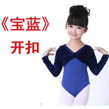Elegant Kids Velvet Leotards Ballet Practice Dance Wear Children Custom Ballet Leotards Clothes with Fair Price