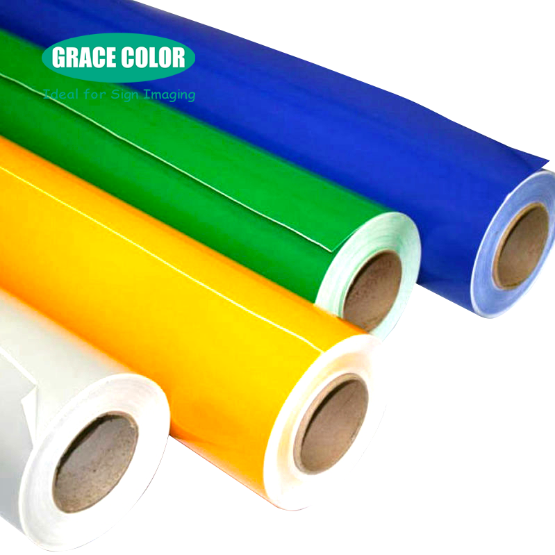 Professional supplier easy install metallic cutting vinyl / pvc self adhesive film/color cutting vinyl A4 sample free of charge