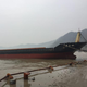 3035 DWT used landing craft LCT for sale RORO roro ship container ship passenger boat ferry boat (YH0258)