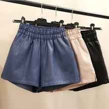 Women High Quality High Waist  Loose Wide Leg Faux Leather Casual PU Shorts