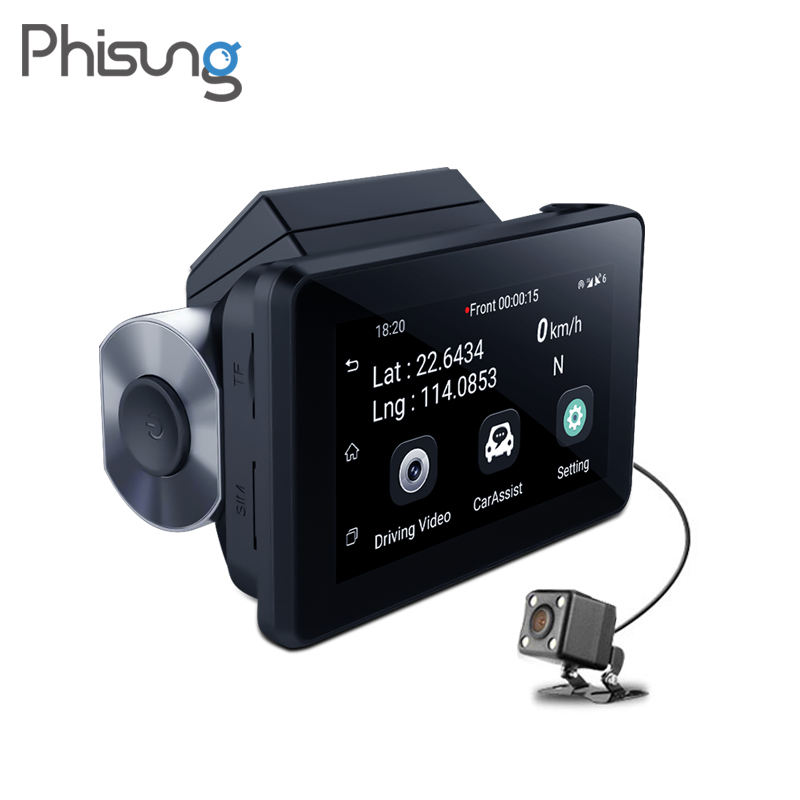 Phisung K9 3G Dash Cam Dual DVR Car Video Tracking & Monitor by APP WIFI Live Stream Car Alarm with Google Map Car DVR Camera
