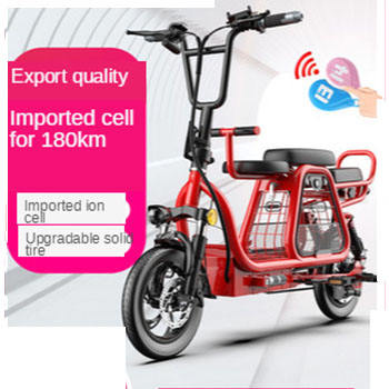 Folding electric bicycle parent-child electric car lithium battery battery car women's scooter lightweight power car