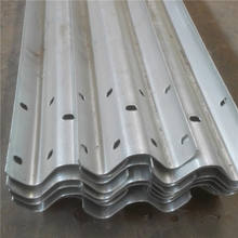 Wholesale OEM Traffic Barrier Road Protection Aluminum Highway Guardrail Parts
