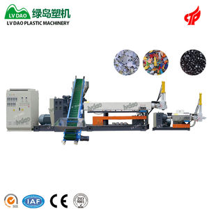 CE Certificate PP PE ABS PC PS PET Double Stage Plastic Recycling Machine