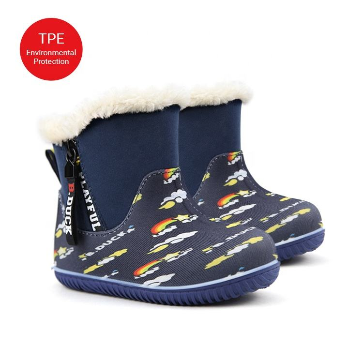 Flexible durable fashion cute children kids snow boots TPE PVC injection