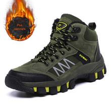 2020 Hot Selling Hiking Boots Men's Comfortable Breathable, Non-Slip Shock Absorbing Hiking Shoes